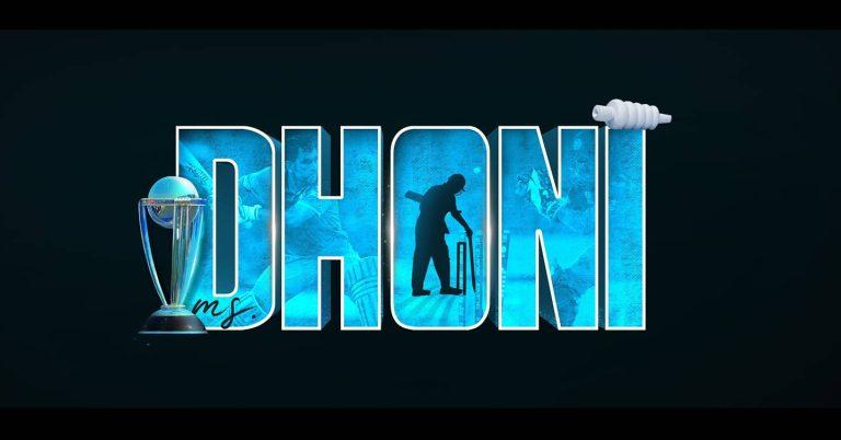 एमएस धोनी,एमएस धोनी का 40 वां जन्मदिन, कई दिग्गज ने ऐसे दी दुआएं Happy Birthday MS Dhoni,Mahendra Singh Dhoni
